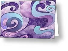 Inner Wisdom - Sagesse Interieure Greeting Card