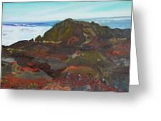 Inside Haleakala Greeting Card