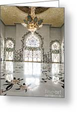 Inside Sheikh Zayed Grand Mosque - Abu Dhabi Greeting Card