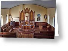 Inside St Olaf Lutheran Church Greeting Card