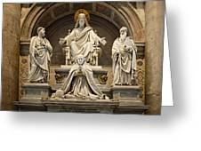 Inside St Peters Basiclica - Vatican Rome Greeting Card