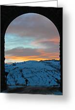 Inside The Arch Greeting Card