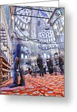 Inside The Blue Mosque Greeting Card