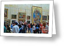 Inside The Louvre 1 Greeting Card