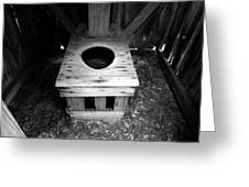 Inside The Outhouse Greeting Card