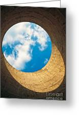 Inside View Of Cooling Tower Greeting Card