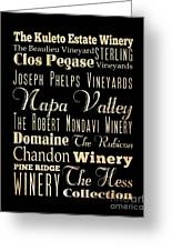 Inspirational Art- Napa Valley Wineries Greeting Card