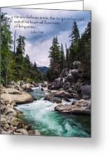 Inspirational Bible Scripture Emerald Flowing River Fine Art Original Photography Greeting Card