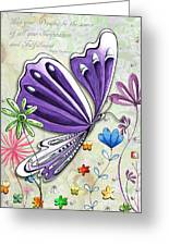 Inspirational Butterfly Flower Art Inspiring Quote Design By Megan Duncanson Greeting Card
