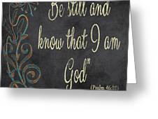 Inspirational Chalkboard-b Greeting Card