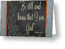 Inspirational Chalkboard-b2 Greeting Card