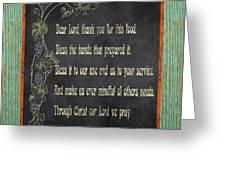Inspirational Chalkboard-d2 Greeting Card