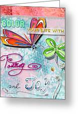 Inspirational Dragonfly Floral Art Colorful Uplifting Typography Art By Megan Duncanson Greeting Card