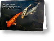 Inspirational - Gathering Fish Of Every Kind - Matthew 13-47 Greeting Card by Mike Savad