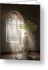 Inspirational - Heavenly Father - Senrenity Prayer  Greeting Card