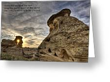 Inspirational Hoodoo Badlands Alberta Canada Greeting Card
