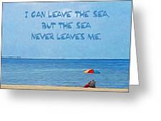 a814e6606c Inspirational Sea Quote Beach Seashore Coastal by Rebecca Korpita
