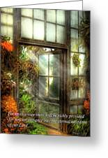 Inspirational - The Door To Paradise - Peter 1-11 Greeting Card by Mike Savad