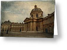 Institut De France  Greeting Card