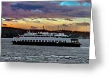 Inter-island Ferry Greeting Card