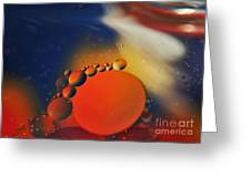 Intergalactic Space 2 Greeting Card