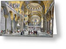Interior Of San Marco Basilica, Looking Greeting Card by Italian School