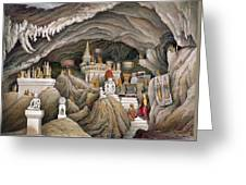 Interior Of The Grotto Of Nam Hou Greeting Card