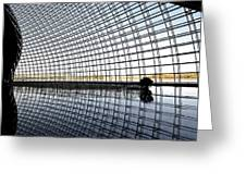 Interior Of The National Grand Theatre - Beijing China Greeting Card