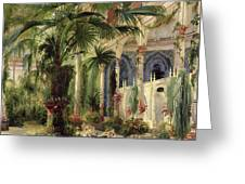 Interior Of The Palm House At Potsdam Greeting Card