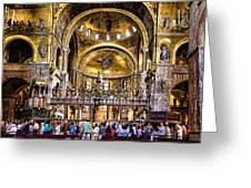 Interior St Marks Basilica Venice Greeting Card