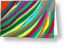 Interior Wave Olympic Greeting Card