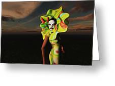 internal beauty-Yellow Blossom Greeting Card