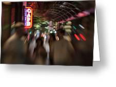 International Cafe Neon Sign And Street Scene At Night Santa Monica Ca Landscape Greeting Card