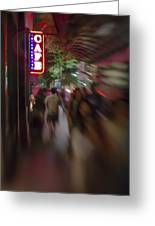 International Cafe Neon Sign And Street Scene At Night Santa Monica Ca Portrait Greeting Card