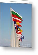 International Flags Nisyros Greeting Card