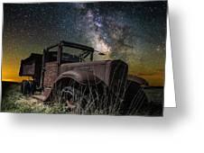 International Milky Way Greeting Card