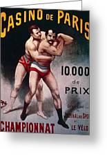 International Wrestling Championship Greeting Card