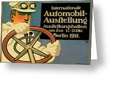 Internationale Automobile Ausftellung Greeting Card