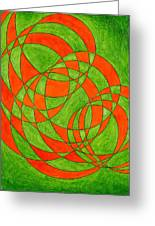 Intersection, No. 1 Greeting Card