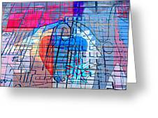 Interstate 10- Exit 255- Miracle Mile Overpass- Rectangle Remix Greeting Card