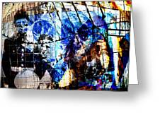 Interstate 10- Exit 257a- St Marys Rd / 6th St Underpass- Rectangle Remix Greeting Card
