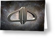 Interstellar Journeys 1 Greeting Card