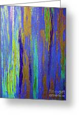 Into The Blue Abstract 2 Greeting Card