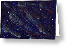 Into The Cosmos Greeting Card