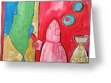 Intro Greeting Card by Marwan  Khayat