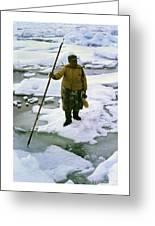 Inuit Seal Hunter Barrow Alaska July 1969 Greeting Card