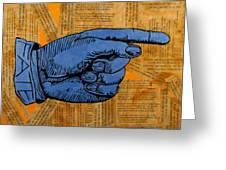 Invictus Greeting Card