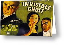 Invisible Ghost Greeting Card by Monogram Pictures