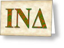 Iota Nu Delta - Parchment Greeting Card