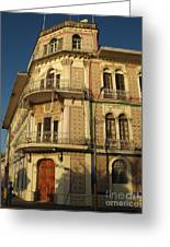Iquitos Grand Hotel Palace Greeting Card